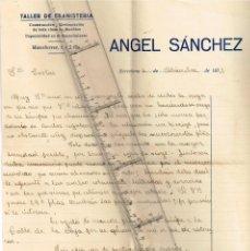 Cartas comerciales: 1933 CARTA DEL RESTAURADOR ANTIGÜEDADES ANGEL SÁNCHEZ A M. COSTAS ACEPTANDO PRECIO DESPUÉS REGATEO. Lote 242916010