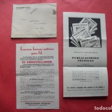 Cartas comerciales: PUBLICACIONES TECNICAS.-REVISTAS.-CARTA COMERCIAL.-ARENYS DE MAR.-BARCELONA.. Lote 244199680