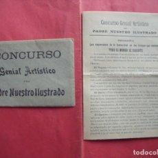 Cartas comerciales: FRANCISCO OLIVERES Y BONEA.-CONCURSO GENIAL ARTISTICO.-PADRE NUESTRO ILUSTRADO.-CARTA.. Lote 244201600