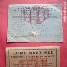 Cartas comerciales: JAIME MARTINEZ.-SOLDADURA.-BIDONES.-CARTA COMERCIAL.-AÑO 1952.. Lote 244203370