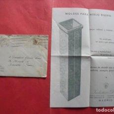 Cartas comerciales: INDUSTRIAS DUERO.-MOLDES PARA HIELO.-CARTA COMERCIAL.-MADRID.-AÑOS 50.. Lote 244203745