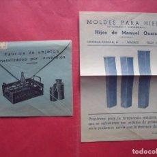 Cartas comerciales: HIJOS DE MANUEL ONETO.-MOLDES PARA HIELO.-CARTA COMERCIAL.-IMPRENTA LOPEZ DE HOYOS.-MADRID.. Lote 244585280
