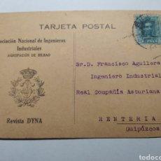 Cartas comerciales: CARTA COMERCIAL CIRCULADA. AÑO 1928. REVISTA DYNA. RENTERIA. INGENIEROS INDUSTRIALES. AGRUP BILBAO. Lote 244793170