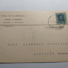 Cartas comerciales: CARTA COMERCIAL CIRCULADA. AÑO 1927. HIJOS DE A. GERBOLÉS. PINTORES DECORADORES. VALLADOLID. Lote 244794710