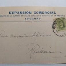Cartas comerciales: CARTA COMERCIAL CIRCULADA. AÑOS 20. EXPANSION COMERCAIL, LOGROÑO. REVERSO TARIFA PRECIOS. Lote 244795310