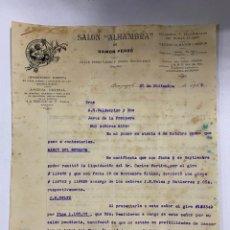 Cartas comerciais: CARTA COMERCIAL. SALON ALHAMBRA DE RAMON FERRE. GUAYAQUIL-ECUADOR, 1928. PARA A.R. VALDESPINO. Lote 245903640