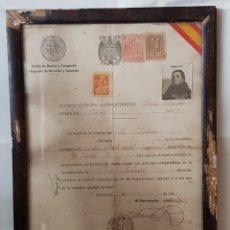 Cartas comerciales: INTERESANTE DOCUMENTO PERMISO DE APERTURA TIENDA AÑOS CUARENTA BARCELONA CON TIMBRES DE ÉPOCA.. Lote 247337000