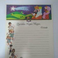 Cartas comerciales: CARTA REYES MAGOS - NAVIDAD - JUGUETES VICMA - 1975. Lote 248301940