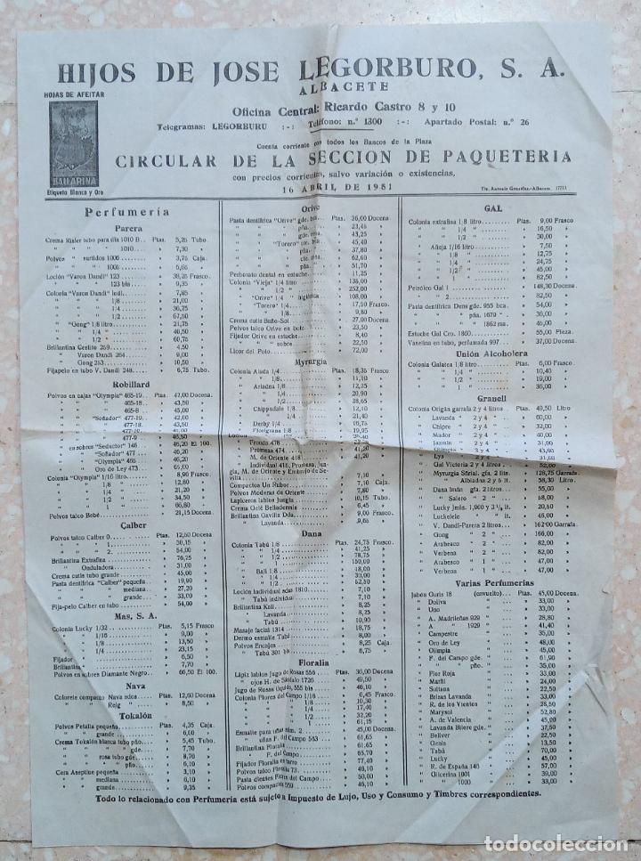 LISTADO DE PRECIOS. CIRCULAR DE SECCIÓN DE PAQUETERÍA HIJOS DE JOSÉ LEGORGURO, ALBACETE (Coleccionismo - Documentos - Cartas Comerciales)