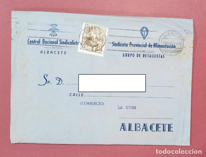 Cartas comerciales: CARTA DEL SINDICATO PROVINCIAL DE ALIMENTACIÓN. GRUPO DETALLISTAS. ALBACETE. AÑOS 50. EN SU SOBRE - Foto 3 - 253805195