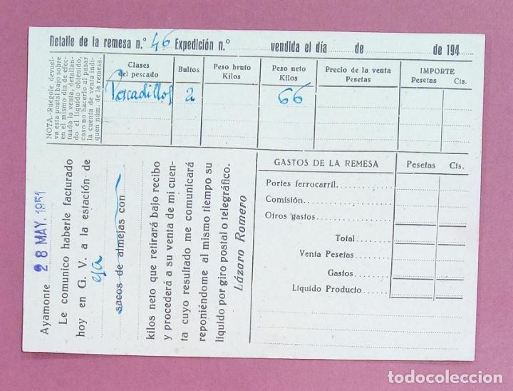 Cartas comerciales: TARJETA FACTURA LÁZARO ROMERO REYES, PESCADOS FRESCOS Y MARISCOS. AYAMONTE HUELVA. 1951 - Foto 2 - 253812385