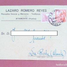 Cartas comerciales: TARJETA FACTURA LÁZARO ROMERO REYES, PESCADOS FRESCOS Y MARISCOS. AYAMONTE HUELVA. 1951. Lote 253812385