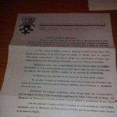 Cartas comerciales: CARTA PRESENTACION DE INSTITUCION ENSEÑANZAS TECNICAS PARA LOS PADRES. Lote 254044585