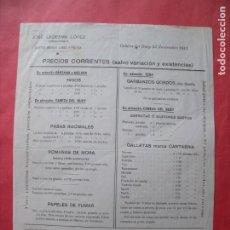 Cartas comerciales: JOSE LEDESMA LOPEZ.-ACEITES.-GRANOS.-LANAS.-FRUTOS.-CARTA COMERCIAL.-CABEZA DEL BUEY.-AÑO 1913.. Lote 257888175