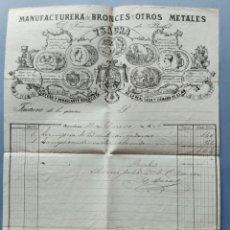Cartas comerciales: CABECERA FACTURA 1848. MANUFACTURERA DE BRONCES Y OTROS METALES. F. DE PAULA.ESCUDO REAL. BARCELONA. Lote 267618349
