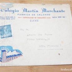 Cartas comerciales: SOBRE, CALZADOS EULOGIO MARTIN MARCHANTE FABRICA DE CALZADO DE ELCHE, AÑOS 50. CALZADOS MARCHANTE.. Lote 268999059