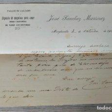 Cartas comerciales: CARTA COMERCIAL DE JOSÉ SÁNCHEZ MARTÍNEZ - TALLER DE CALZADO - MINGLANILLA - ALBACETE - TELEGRAMA -. Lote 270547883