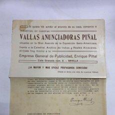 Cartas comerciales: CIRCULAR Y HOJA PUBLICITARIA. PARQUE PIÑAL DE CASTILLA. CONDICIONES DE PUBLICIDAD. SEVILLA, 1928. Lote 278175268