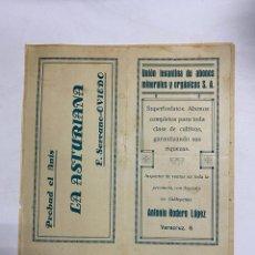 Cartas comerciales: CARTA COMERCIAL Y HOJA PUBLICITARIA, GREGORIO LOPEZ LERMA. ACUERDO PUBLICIDAD. VALDEPEÑAS, 1928. Lote 278176193
