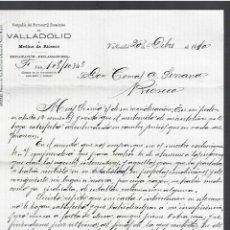 Cartas comerciales: CARTA COMERCIAL. COMPAÑÍA DEL FERROCARRIL. VALLADOLID. 1910. Lote 284836618