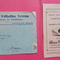 Cartas comerciales: ALFONSO VILLALBA VERON.-ARBORICULTURA.-VIVEROS.-ARBOLES.-CARTA COMERCIAL.-CATALOGO.-CALATAYUD.. Lote 287568828