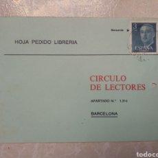 Cartas comerciales: HOJA PEDIDO LIBRERÍA CIRCULO DE LECTORES 1976. Lote 295282208