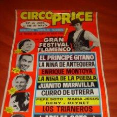Carteles Espectáculos: CARTEL DEL CIRCO PRICE AÑO 1970 SITO EN LA PLAZA DEL REY MADRID. Lote 27082302