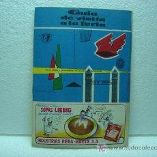 Carteles Espectáculos: GUIA DE VISITA A LA XXVI FERIA OFICIAL E INTERNACIONAL DE MUESTRAS DE BARCELONA.1 AL 20 JUNIO 1958.. Lote 27547414