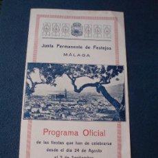 Carteles Espectáculos: PROGRAMA OFICIAL DE LA FERIA DE MÁLAGA, AÑO 1929. Lote 27291592