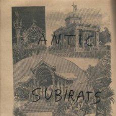Carteles Espectáculos: AÑO 1886. DIBUJO DE LAS FERIAS DE VALENCIA. FERIA DE MUESTRAS DE VALENCIA. . Lote 15092965