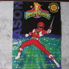 Carteles Espectáculos: POSTER POWER RANGERS DE CHUPA CHUPS,JASON.BUBBLE GUM,FANTASY BALL.. Lote 171219688