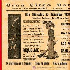 Carteles Espectáculos: CARTEL CIRCO - GRAN CIRCO MARAVILLAS - ALGEMESÍ - 1929 - CIR69. Lote 24288846