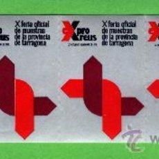 Carteles Espectáculos: CINCO - VIÑETAS DE REUS X FERIA OFICIAL DE MUESTRAS DE LA PROVINCIA TARRAGONA EL AÑO 1976. Lote 27376597