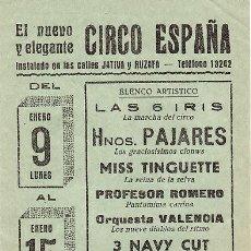 Carteles Espectáculos: CARTEL CIRCO - CIRCO ESPAÑA - VALENCIA - AÑOS 20-30 - CIRB2. Lote 25069835