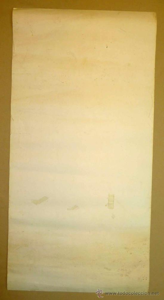 Carteles Espectáculos: CARTEL PUBLICITARIO, CALENDARIO, LA CASERA, CIRCUS WORLD, CIRCO, 1981, MUNDO MAGICO, MEDIDAS: 100X50 - Foto 2 - 22643281