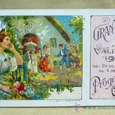 Carteles Espectáculos: PROGRAMA OFICIAL, GRAN FERIA DE VALENCIA 1917. Lote 23139157