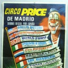 Affiches Spectacles: CARTEL CIRCO PRICE MADRID TOURNÉE VILLAGARCÍA MARY SANTPERE Y OTROS MAYO 1970. Lote 23665024