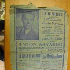 Carteles Espectáculos: CARTEL TEATRO PRINCIPAL 1949 ALICANTE. Lote 25312842