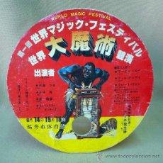 Carteles Espectáculos: PAY PAY PUBLICITARIO, WORLD MAGIC FESTIVAL, HOUDINI?, CON PUBLICIDAD DE TOYOTA, JAPON, 21 CM. Lote 27722949