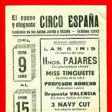Carteles Espectáculos: CARTEL CARTELITO PUBLICIDAD , CIRCO ESPAÑA , ORIGINAL, FM137. Lote 32583892