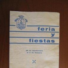 Carteles Espectáculos: PROGRACIÓN CASETA MUNICIPAL FERIA DE HELLÍN 1971. Lote 37295228