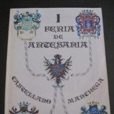 Carteles Espectáculos: TOLEDO - I FERIA DE ARTESANIA CASTELLANO MANCHEGA. 1980. PALACIO DE TAVERA.. Lote 38473517