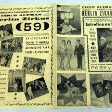 Carteles Espectáculos: PROGRAMA CIRCO ALEMÁN BERLÍN ZIRKUS 59 CUESTA CALESAS MADRID PERY Y POPEY. Lote 40821907