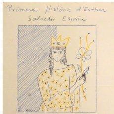 Carteles Espectáculos: CARTEL PRIMERA HISTORIA D'ESTHER. Lote 56522997