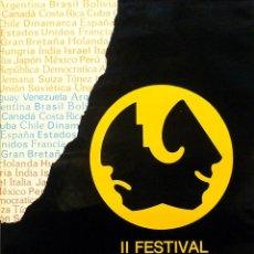 Carteles Espectáculos: CARTEL II FESTIVAL IBEROAMERICANO DE TEATRO. 49 X 69 CM.. Lote 41611286