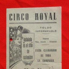 Carteles Espectáculos: CIRCO ROYAL, PROGRAMA DE MANO 1953, 10.5X21 CM. Lote 42510450
