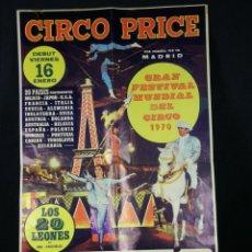 Carteles Espectáculos: CARTEL CIRCO PRICE DEL 16 ENERO AL 26 DE FEBRERO 1970 FABULOSO PROGRAMA DE LAS NACIONES 20 LEONES. Lote 42967047