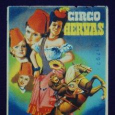 Carteles Espectáculos: CARTEL DEL CIRCO HERVAS. LITOGRAFIA EN COLOR. AÑOS 30. Lote 43554267