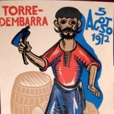 Carteles Espectáculos: TORREDEMBARRA. TARRAGONA. EL BAÚL DE LA ABUELITA. CARTEL. XILOGRAFÍA. 1972. Lote 43636354