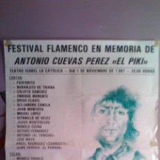 Carteles Espectáculos: FESTIVAL FLAMENCO EN MEMORIA DE ANTONIO CUEVAS (PIKI) 1987 GRANADA CON ENRIQUE MORENTE. Lote 44245364